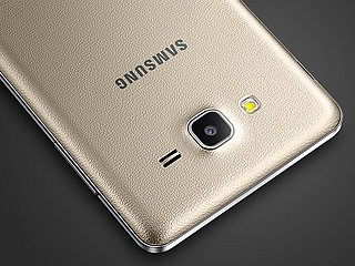 samsung_galaxy_on7_gold_rear_camera_small1